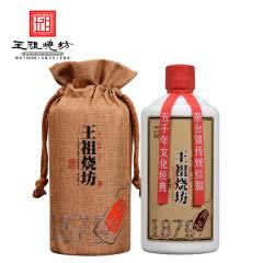 53°王祖烧坊 1879尚品 酱香型白酒 固态纯粮 单瓶500ml