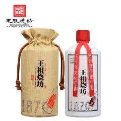 53°王祖烧坊 1879臻品 酱香型白酒 固态纯粮 单瓶500ml