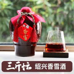 绍兴安稳黄酒十二年陈绍兴香雪酒 甜酒坛装1.5L糯米老酒