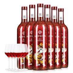 澳洲澳菲亚西拉干红葡萄酒750ml(6瓶装)