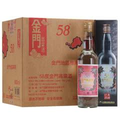 58°金门高粱酒白金龙红标台湾白酒整箱600ml(12瓶装)