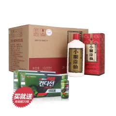 小糊涂仙(普仙)浓香型白酒 38度500ml 12瓶整箱装