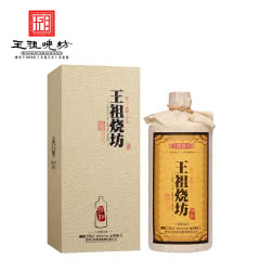 53°王祖烧坊 何如精品 酱香型白酒  纯粮坤沙 单瓶1000ml