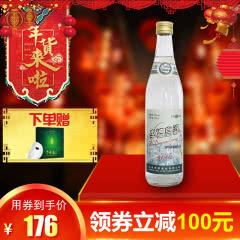 45°李渡高粱2015光瓶白酒浓特兼香型500ml 纯粮酒 送礼