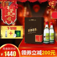 52°李渡高粱1955光瓶白酒浓特兼香型礼盒500ml*2瓶纯粮酒送礼