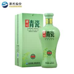 42°洋河 青瓷 14商超版海之蓝兄弟款 480ml*1 单瓶装 浓香型白酒