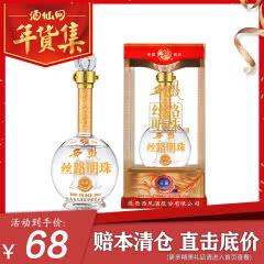52度西凤酒 丝路明珠贡品 浓香型白酒 单瓶500ml