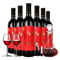 12°香格里拉 天籁喜庆谷干红葡萄酒 750ml*6 整箱装 国产红酒