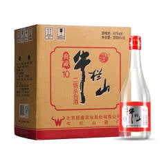 北京牛栏山二锅头 白酒整箱 41度清香型典藏十 500ml*6瓶