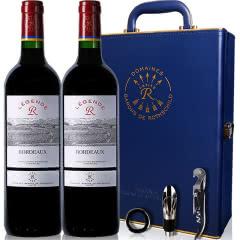 拉菲酒庄传奇系列 传奇波尔多红葡萄酒双支礼盒750ml拉菲红酒礼盒(2瓶装)