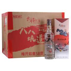 【2015年老酒】58°台湾白酒八八坑道高粱酒 梅开如意整箱500ml(12瓶装)