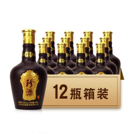 53度珍酒珍十五酱香型白酒小瓶白酒小酒版裸瓶100ml*12