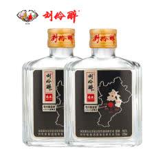 52° 刘伶醉 雄安新区纪念酒 125ml*2