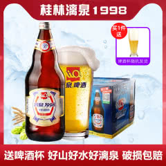 桂林漓泉啤酒漓泉1998大度特酿啤酒精酿啤酒946ml(12瓶装)