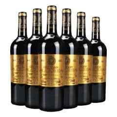 拉斐世家92公爵干红葡萄酒750ml(6瓶)