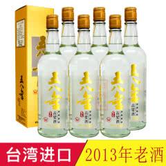 【2013年老酒】58°台湾玉山高粱酒 五八金清香型高度白酒600ml(6瓶装)