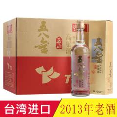 【2013年老酒】58°台湾玉山高粱酒 五八金清香型高度白酒整箱600ml(12瓶装)