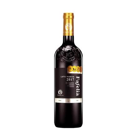 【试饮】法国原瓶进口 14°法菲妮·伯爵干红葡萄酒750ml单瓶