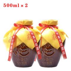 【龙坛陈酿】53°贵州茅台镇皇犟酱香型白酒 年份老酒500ml×2