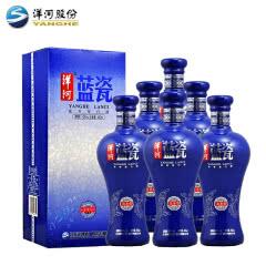 42°洋河 蓝瓷 14商超版 口感绵柔浓香型白酒 480ml*6 整箱装