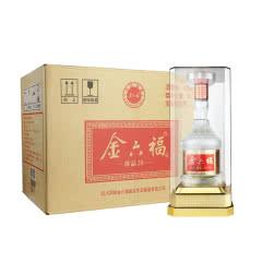 52°金六福珍品20五粮酿造纯粮浓香型白酒川酒500ml*6整箱