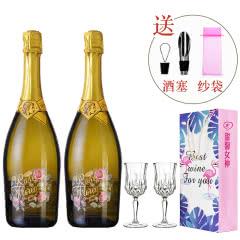 6度意大利进口美漾起泡酒葡萄酒甜型红酒女士香槟酒气泡酒甜白750ml*2瓶