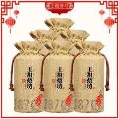 53°王祖烧坊 1879臻品 酱香型白酒 固态纯粮 整箱500ml*6
