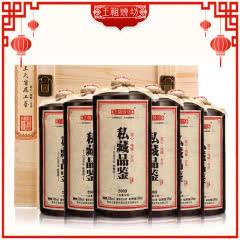 53°王祖烧坊 贤以 酱香型白酒  纯粮坤沙 私藏品鉴500ml*6