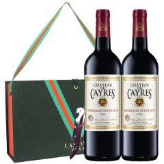 拉蒙 帝延堡酒庄 波尔多AOC级 法国原瓶进口 干红葡萄酒 双支装