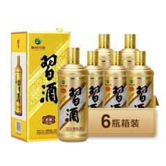 53度 金装 老习酒 酱香型白酒 单瓶装500ml*6整箱