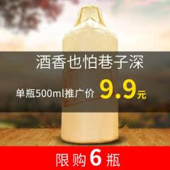 53°李贵人酱香1983白酒500ml