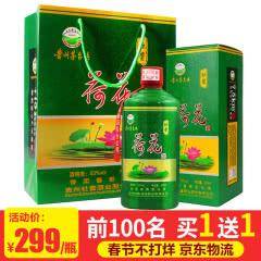 【买一送一】杜酱荷花酒 53度香柔酱香型白酒 500ml(单瓶装)
