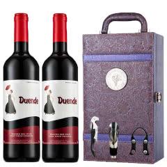 西班牙原瓶进口德雯蒂干红葡萄酒红酒礼盒送凤尾皮盒750ml*2