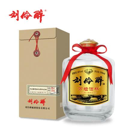 【爆款推荐】60° 刘伶醉 万坛酒林 酒仙网10周年纪念版 500ml