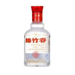 【老酒】52°剑南春绵竹春小酒浓香型白酒粮食酒158ml*1(1瓶装)
