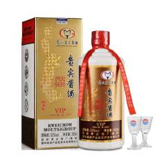 【茅台特卖】53°茅台集团贵宾酱酒500ml(2017年)