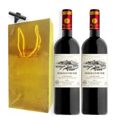 【第二件半价】法国原瓶进口红酒 朗格多克产区AOP级威斯波尔干红葡萄酒750ml*2