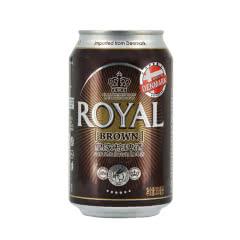 丹麦皇家棕啤酒(新)330ml