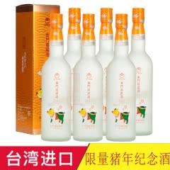 58°金门高粱酒建厂67周年猪年生肖纪念酒台湾纯粮食白酒磨砂瓶600ml(6瓶装)
