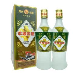 平坝窖酒54度 (七十年代经典记忆)兼香型白酒 500mlx2瓶2019年