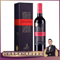 【包邮】智利克拉克佳美娜干红葡萄酒750ml