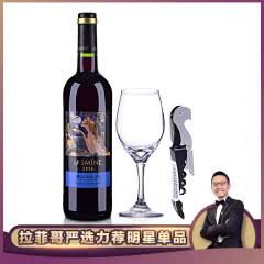 法国茉莉花博若莱干红葡萄酒750ml+酒杯+酒刀