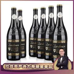 法国整箱红酒原瓶进口AOP勆迪干红葡萄酒750ml(6瓶装)