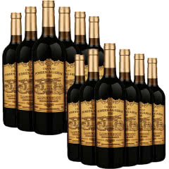 【买1送1】法国原瓶进口红酒 朗格多克 AOP级 波密斯达戈萨克堡干红葡萄酒750ml*6