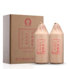 53度 万御酱香 珍藏陈酿 酱香型白酒 500ml×2(2016年)