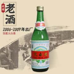 【老酒特卖】50° 太白酒500ml(2006年—2009年)收藏老酒