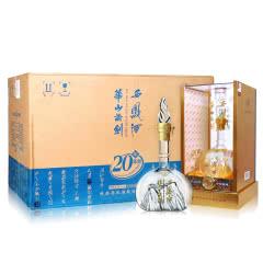 52°西凤酒华山论剑20年500ml(6瓶装)