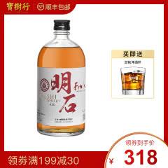 40°【无盒】明石红牌日本调配型威士忌700ml