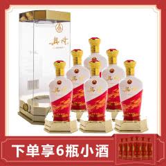 五粮液股份52度兴隆酒藏品浓香型白酒永不分梨酒厂整箱6瓶装500ml