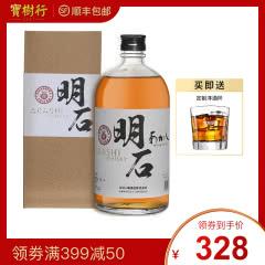 40°明石黑牌日本调配型威士忌700ml